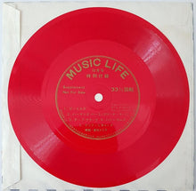 Load image into Gallery viewer, Beatles - Music Life Flexi Disc