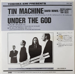 David Bowie (Tin Machine) - Under The God