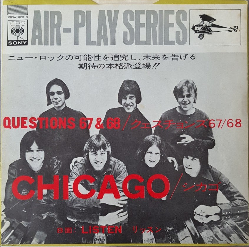 Chicago - Questions 67 & 68