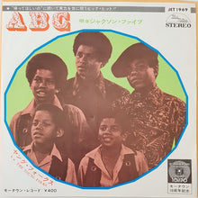 Load image into Gallery viewer, Jackson 5 - ABC
