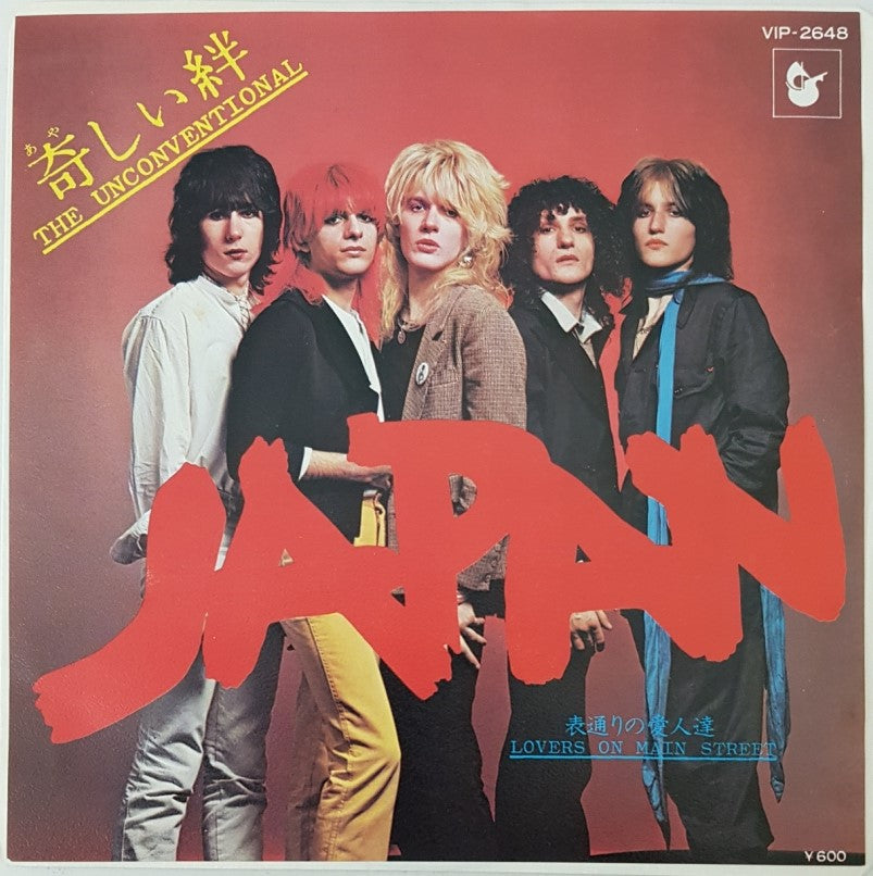 Japan - The Unconventional