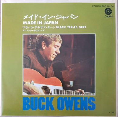 Buck Owens - Made In Japan