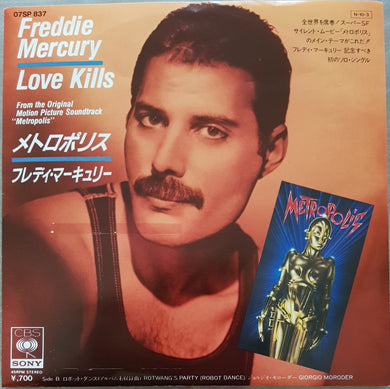 Queen (Freddie Mercury) - Love Kills