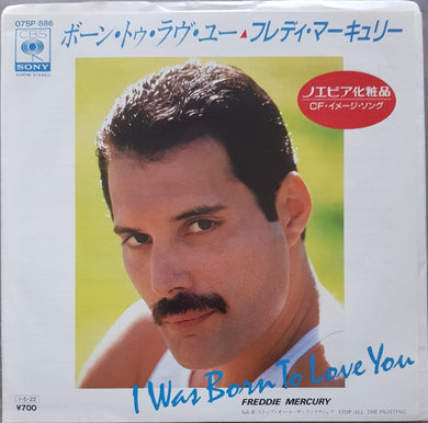 Queen (Freddie Mercury) - I Was Born To Love You
