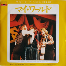 Load image into Gallery viewer, Bee Gees - My World / The Bee Gees Best 6 (Vol.II)