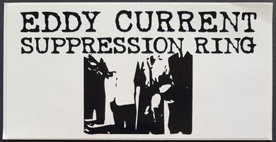 Eddy Current Suppression Ring - Eddy Current Suppression Ring