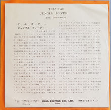 Load image into Gallery viewer, The Tornados - Telstar