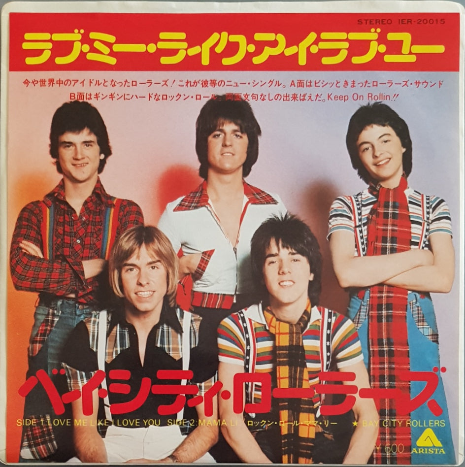 Bay City Rollers - Love Me Like I Love You