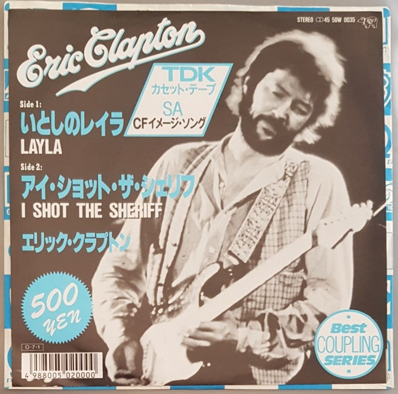 Clapton, Eric - Layla / I Shot The Sheriff