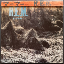 Load image into Gallery viewer, R.E.M  - Murmur