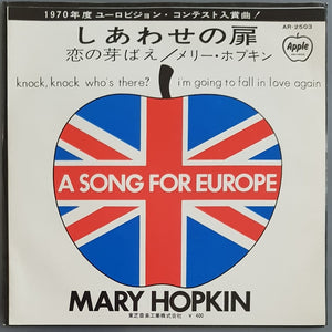 Mary Hopkin - Knock, Knock Who's There?