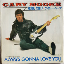 Load image into Gallery viewer, Moore, Gary - Always Gonna Love You