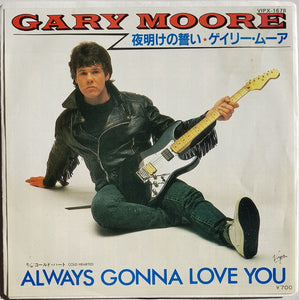 Moore, Gary - Always Gonna Love You