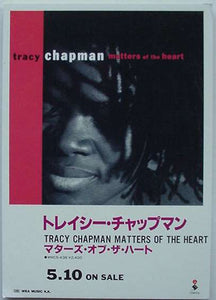Chapman, Tracy - Matters Of The Heart