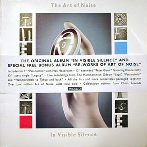 Art Of Noise - In Visible Silence / Re-Works Of The Art Of Noise