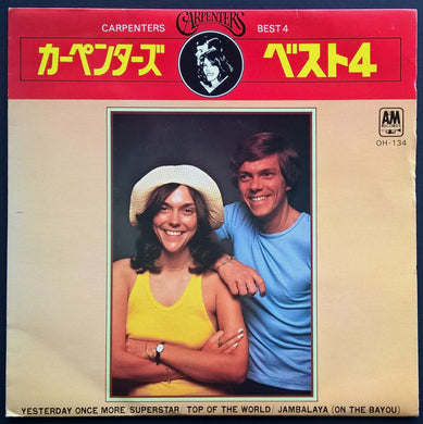 Carpenters - Best 4