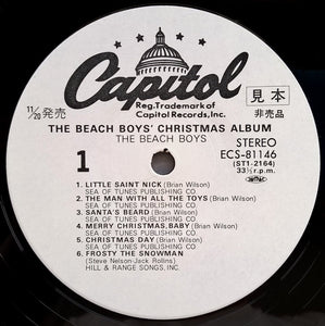 Beach Boys - Christmas Album