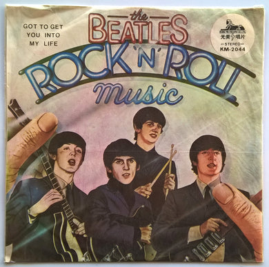 Beatles - Rock 'n' Roll Music