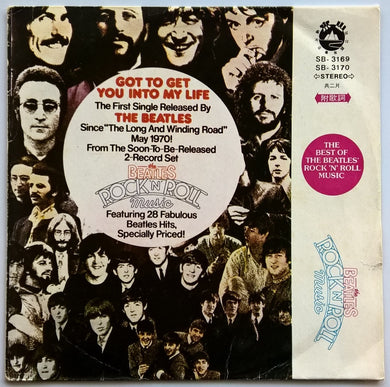 Beatles - Rock 'n' Roll Music Golden Star Vol.169