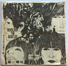 Load image into Gallery viewer, Beatles - Revolver