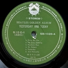 Load image into Gallery viewer, Beatles - The Beatles' Golden Album Vol.2