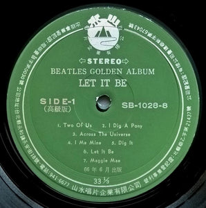 Beatles - The Beatles' Golden Album Vol.2