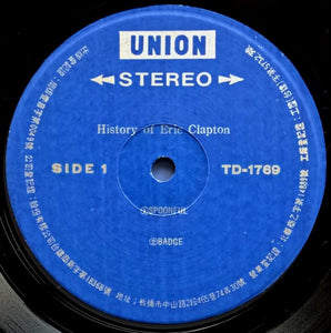 Clapton, Eric - History Of Eric Clapton