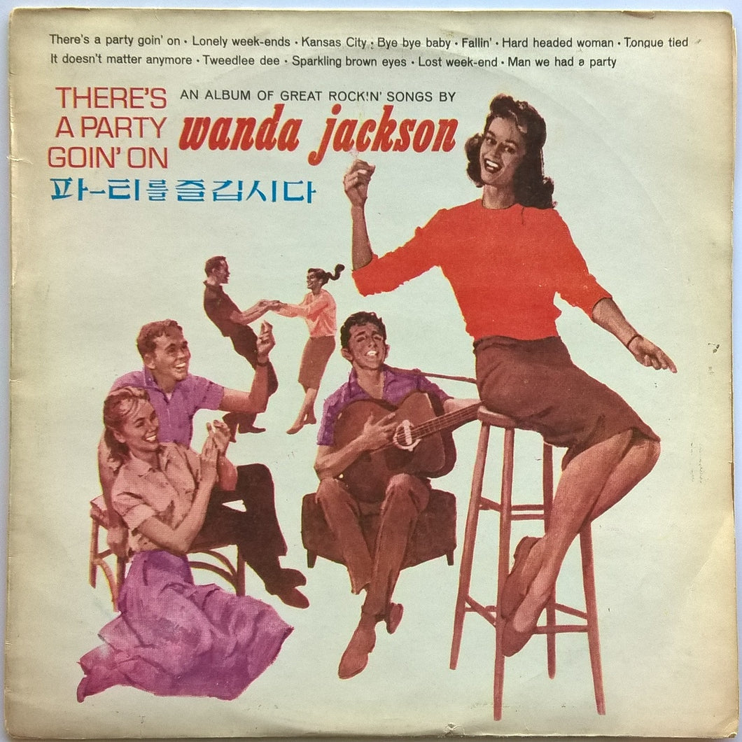 Jackson, Wanda - There's A Party Goin' On