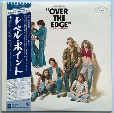Ramones - Over The Edge Original Soundtrack