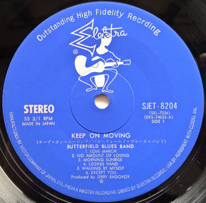 Butterfield Blues Band - Keep On Moving