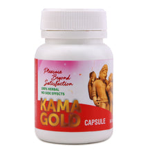 Load image into Gallery viewer, Kama Gold | Sex Power Ayurvedic Medicine |