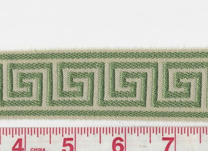 Petite Galon Athenee CL Vert Fabric Trim by Clarence House