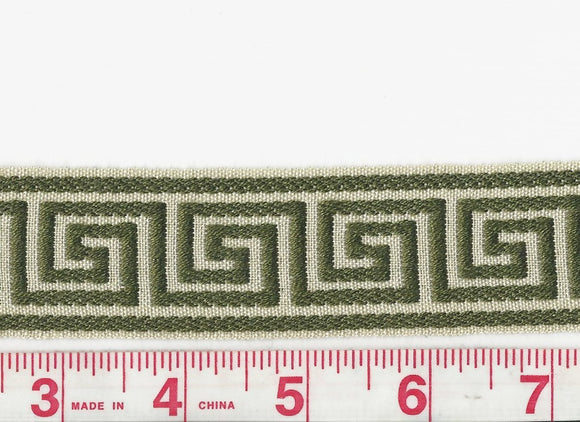 Petite Galon Athenee CL Mouse Fabric Trim by Clarence House