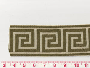 Grand Galon Athenee CL Mousse Fabric Trim by Clarence House