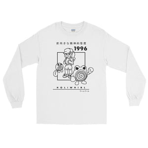 Holliwhirl 1996 | White Long Sleeve Shirt