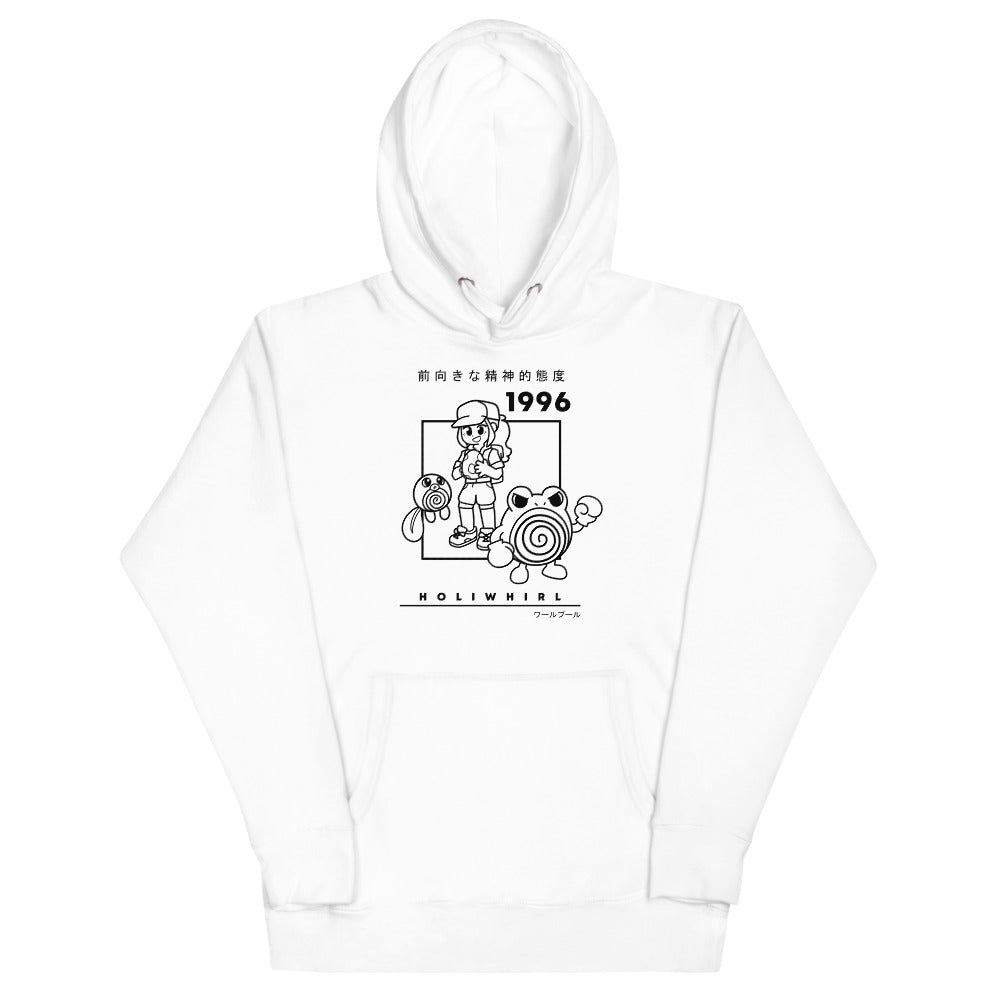 Holiwhirl 1996 | White Hoodie
