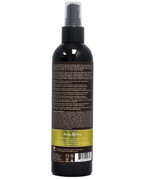 Hemp Seed Moisturizing Body Mist