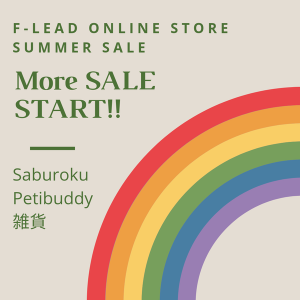 MORE SUMMER SALE☆START!!