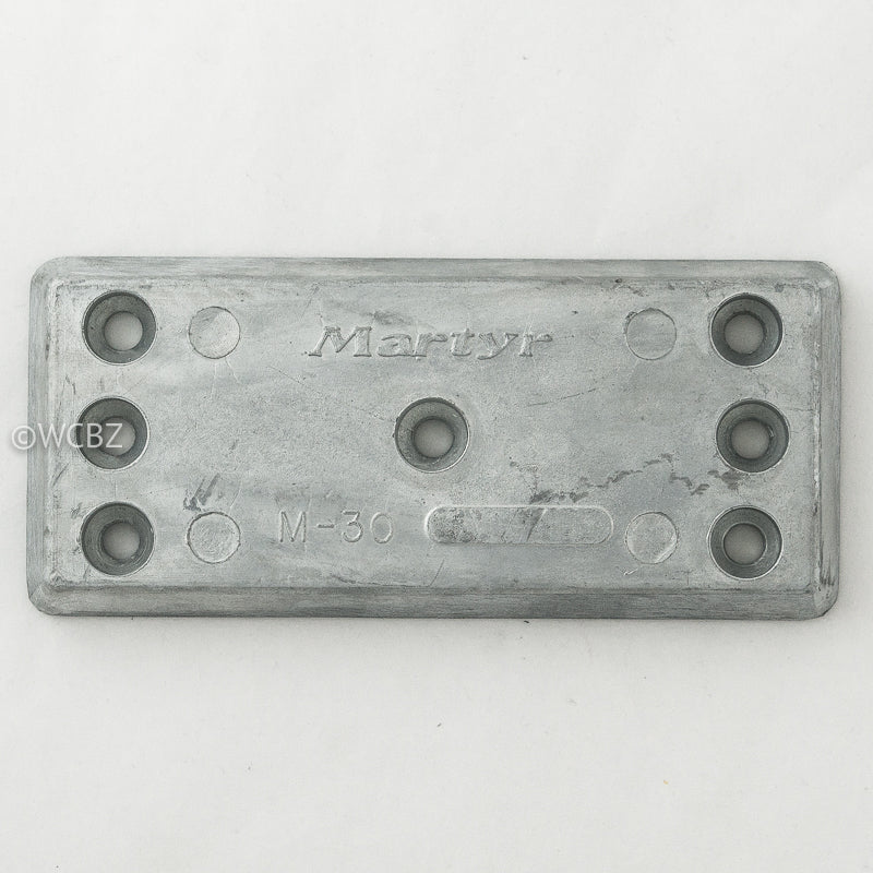 7-Hole Bolt-On Hull Plate - Zinc -