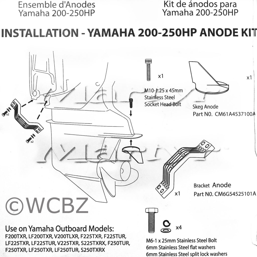Yamaha 200-250 HP Kit - Aluminum -
