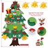 products/tree7.png