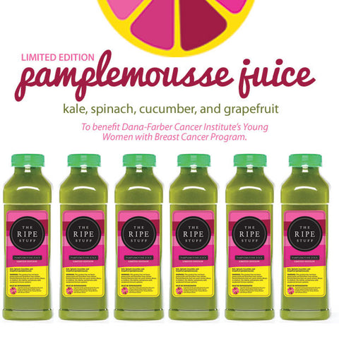 Pamplemousse Cleanse 1 Day