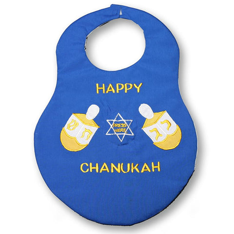 Chanukah Embroidered Dreidel Baby Bib 3357