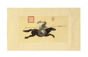 Poster - of a historic painting of a charging lancer from China