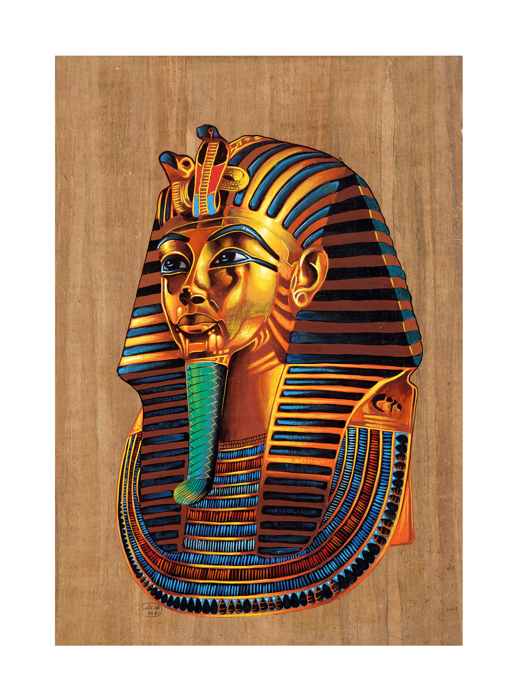 Poster - of a water color of Tutankhamen or Prince Tut