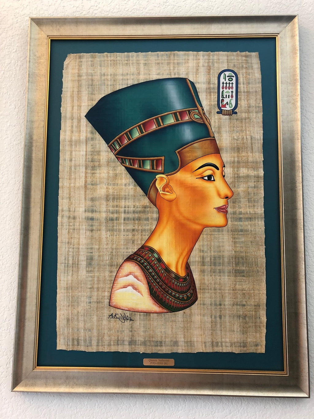 Queen Nefertiti - Exquisiti