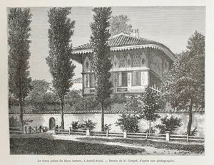 "Ukraine, ""Le vieux palais du Khan tartare, a Batschi-Serai.""  Wood engraving by Clerget after a photograph, 1872. Reverse side is printed."