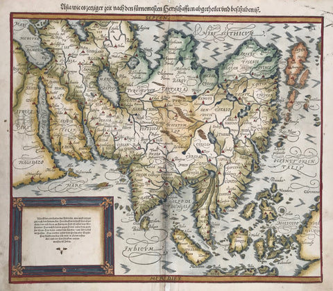 """Asia wie es jetziger zeit nach den fuernemesten Herrschaften abgetheilet und beschriben ist"". Woodcut by Sebastian Münster from the ""Kosmographie"". Basel, ca. 1590. Pleasant modern hand coloring.  Part of the charm of this very old map of Asia is that it is not so exact. The map stretches from Eygpt in the west to Japan and New Guinea in the east. The northern part of the map is more ""sketchy"". In the location of present-day Siberia is the Scythicum Sea."