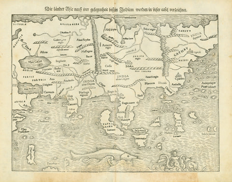 """Die Länder Asie nach irer gelegenheit biss in Indiam werden in diser tafel verzeichnet""  Woodcut. Published in a very early edition of ""Cosmographia"" by Sebastian Muenster (1488-1552)  Basel, 1553  Asia as a continent in almost its entire dimension. A very early fascinating view at terra incognita. The charm of this map is the fumbling and fact-groping of huge land masses never visited nor measured nor described by geographers or travelers. Much on this map is guessing, almost nothing based on knowledge  C"