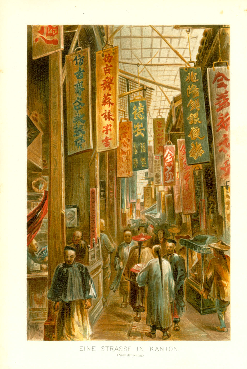 """Eine Strasse in Kanton""  Chromolithograph published 1890."